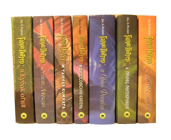 Дж. К. Роулинг Гарри Поттер в 7 книгах (первое издание)