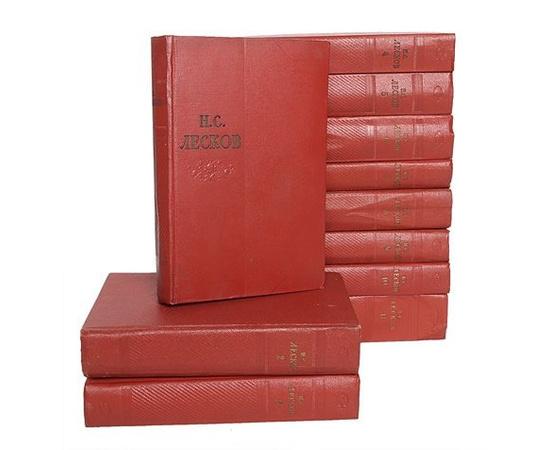 Лесков Н.С. Собрание сочинений в 11 томах