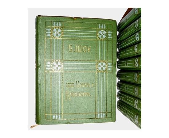 Шоу Б. Полное собрание сочинений в 10 томах