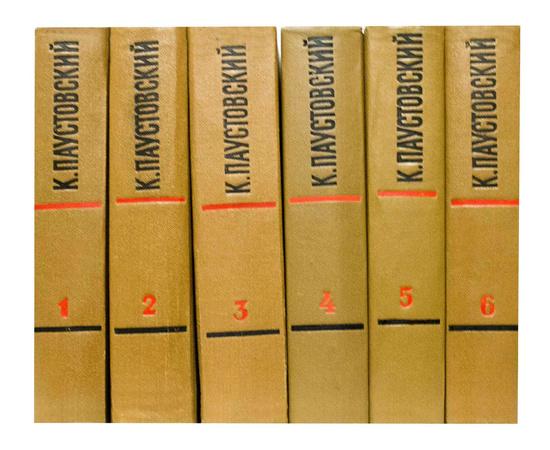 Паустовский К.Г. Собрание сочинений в 6 томах