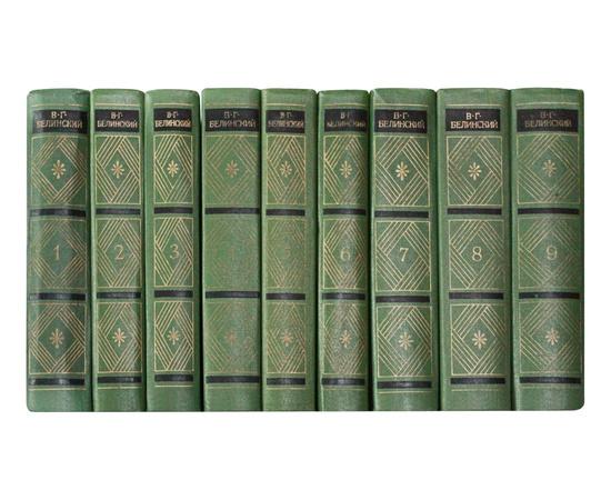 Белинский Полное собрание сочинений в 13 томах