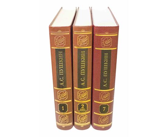 Пушкин А.С. Полное собрание сочинений в 20 томах