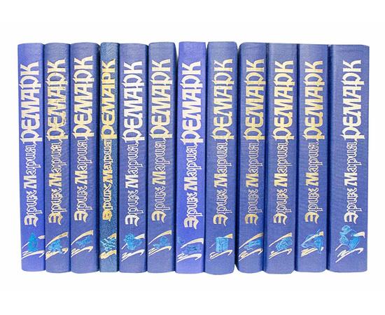 Ремарк Э. Собрание сочинений в 8 томах