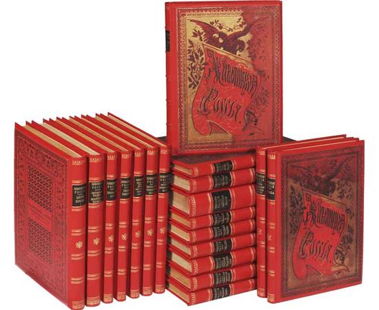Белль Г. Собрание сочинений в 5 томах