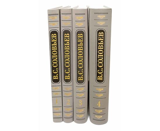 Соловьев В.С. Полное собрание сочинений в 20 томах