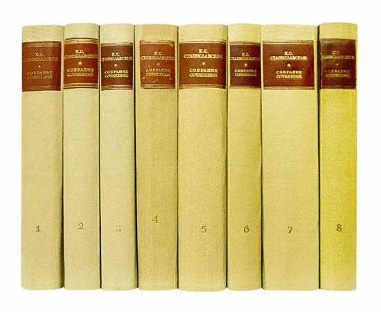 Станиславский К.С. Собрание сочинений в 8 томах