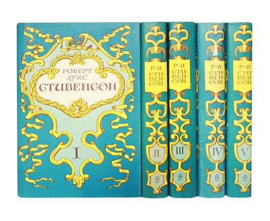 Стивенсон Р.Л. Собрание сочинений в 5 томах
