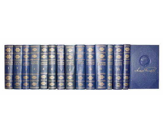 Толстой А.Н. Полное собрание сочинений в 15 томах