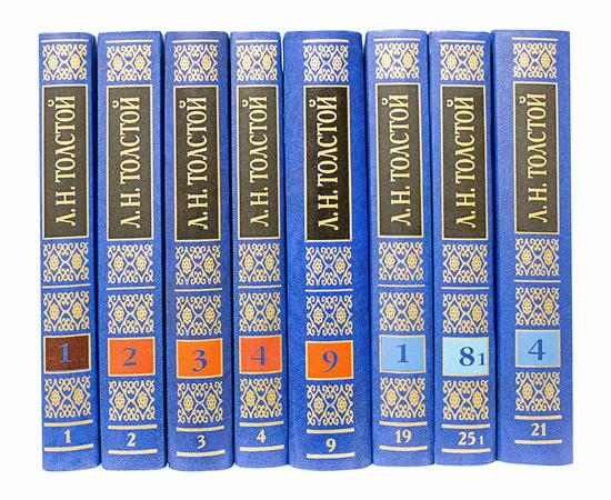 Толстой Л.Н. Полное собрание сочинений в 100 томах, 8 вышедших томов
