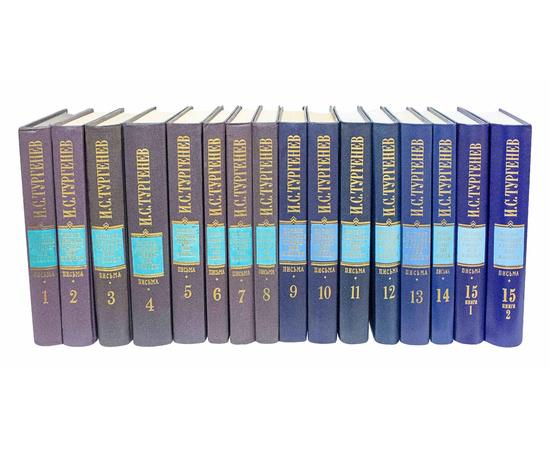 Тургенев И.С. Полное собрание сочинений и писем в 28 томах Письма в 18 томах