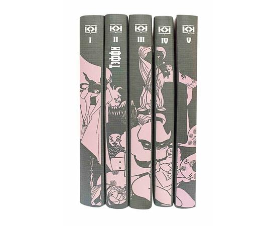 Тэффи Н. Собрание сочинений в 5 томах