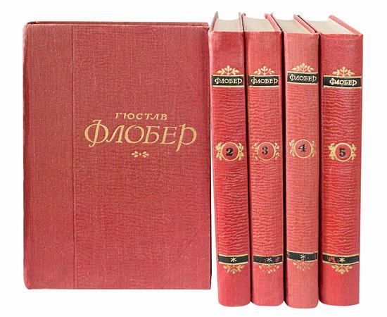 Флобер Г. Собрание сочинений в 5 томах