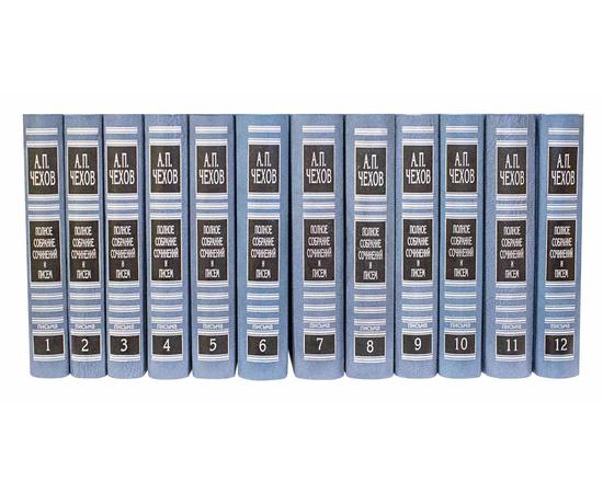 Чехов А.П. Полное собрание писем в 12 томах