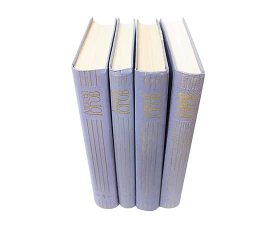 Югов А. Собрание сочинений в 4 томах