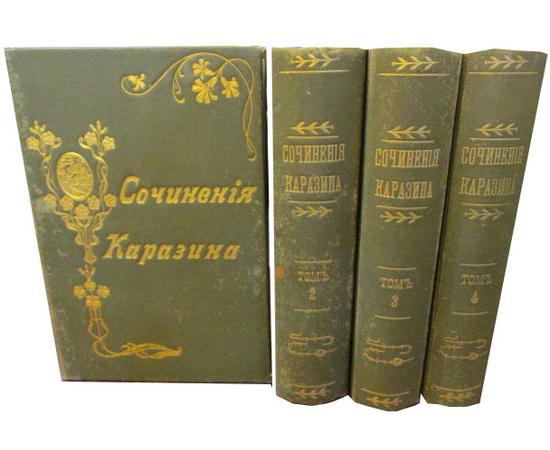 Каразин Н.Н. Полное собрание сочинений 20 томах