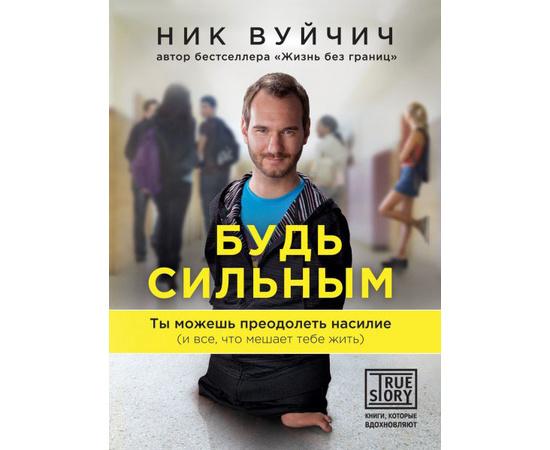 Книга Ника