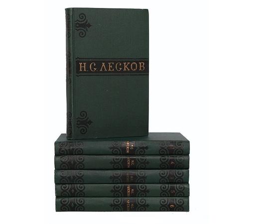 Лесков Н.С.  Собрание сочинений в 6 томах