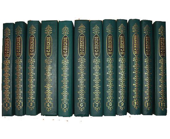Лесков Н.С. Собрание сочинений в 12 томах