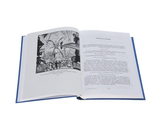 Блок А.А. Полное собрание сочинений в 20 томах. Все вышедшие тома.