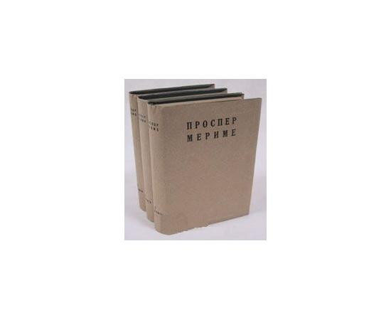 Проспер Мериме. Собрание сочинений в 3 томах (комплект из 3 книг) 1934 года