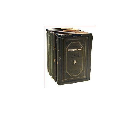 М. Ю. Лермонтов. Полное собрание сочинений в 5 томах (комплект из 5 книг)