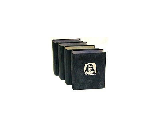 Агасфер (комплект из 4 книг)