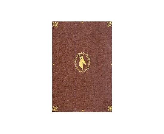 Апулей. Золотой осел 1931 года