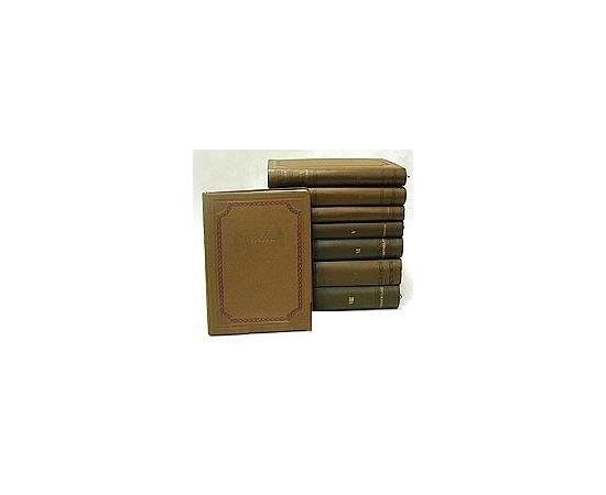 Иоганн Христоф Фридрих Шиллер. Собрание сочинений в 8 томах