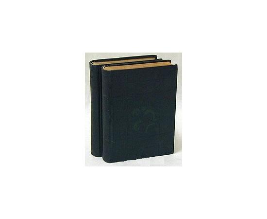 Аристофан. Комедии. В двух томах