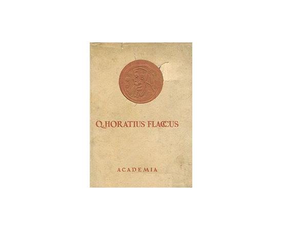 Квинт Гораций Флакк. Избранная лирика 1936 года