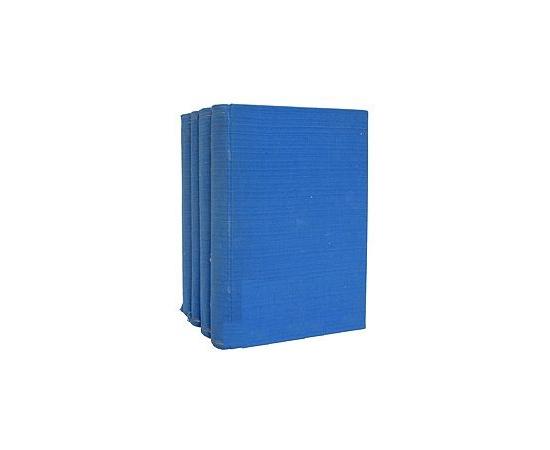 Ф. М. Достоевский. Письма. В четырех томах