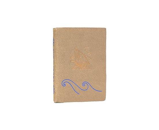 Сафар-Намэ - Книга путешествия