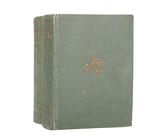 Дон Кихот (комплект из 2 книг) 1935 года