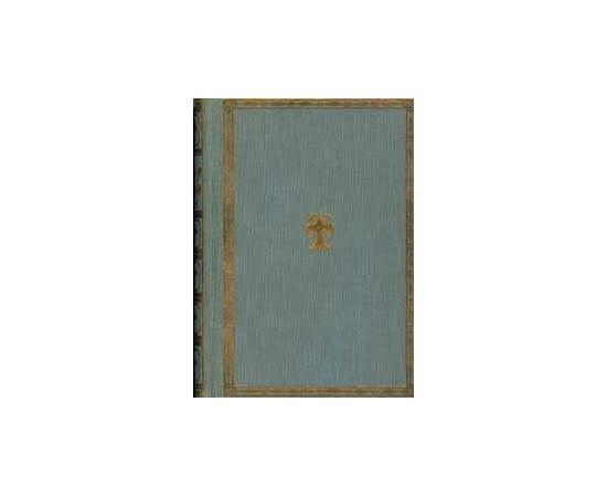 Декамерон - В двух томах (Том 1)