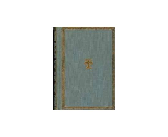 Декамерон. В двух томах. Том 2