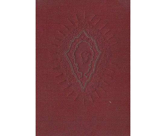 Автобиография Тимура. Богатырские сказания о Чингиз-хане и Аксак-Темире