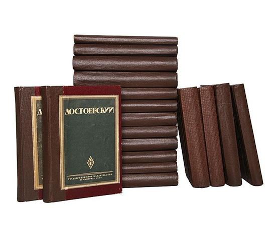 Ф. М. Достоевский. Полное собрание сочинений в 13 томах (+ 3 тома Письма + 2 тома Статьи и материалы) (комплект из 18 книг) под заказ