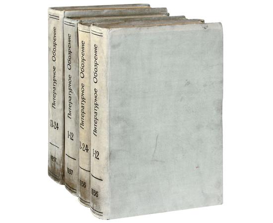 """Журнал """"Литературное обозрение"""". 1936-1937 гг. (комплект из 4 книг)"""