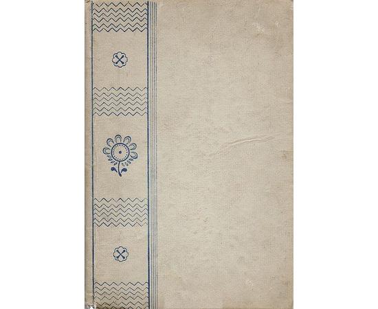 Орнаментация ткани. Руководство по росписи ткани