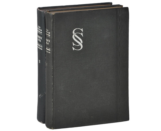 Сен-Симон. Мемуары (комплект из 2 книг)