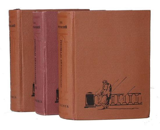 Петербургские трущобы (комплект из 3 книг)