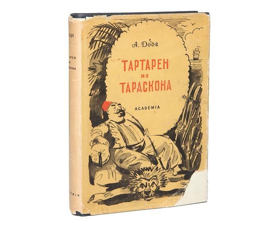 Тартарен из Тараскона 1935 года