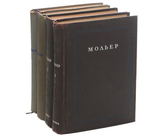 Мольер Ж.Б. Собрание сочинений в 4 томах (комплект из 4 книг)