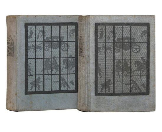 Похождения Жиль Бласа из Сантильяны (комплект из 2 книг )