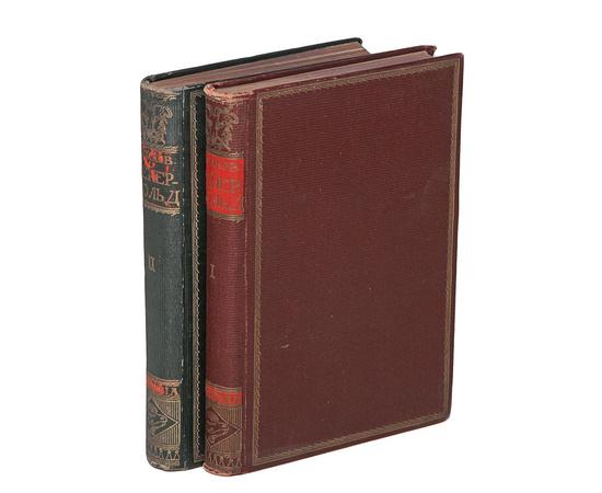 Мейерхольд (комплект из 2 книг) 1929 года