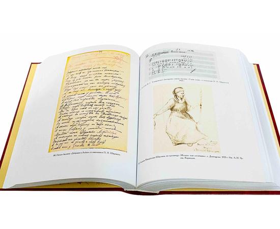 Былины в 24 томах