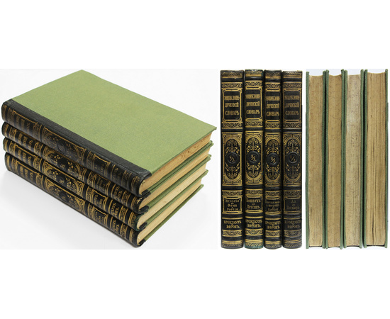 Энциклопедический словарь Брокгауза и Ефрона в 86 томах