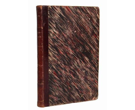 Описание Петергофа. 1501-1868