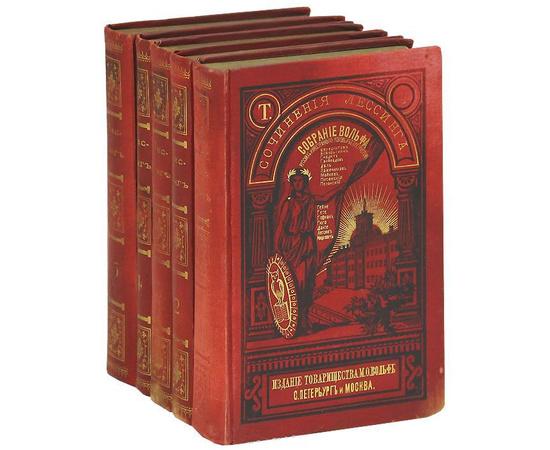 Сочинения Лессинга (комплект из 5 книг)