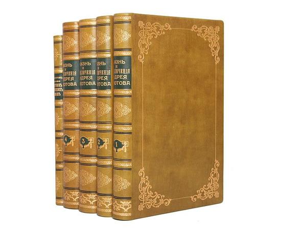Жизнь и приключения А. Болотова. Памятник претекших времен. В 4 томах (комплект)